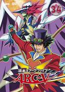 ARC-V DVD 34
