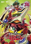 ARC-V DVD 36