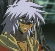 Ladrón Bakura