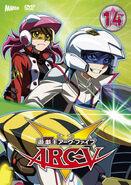 ARC V DVD 14