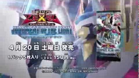 Yu-Gi-Oh! OCG Judgment of the Light Commercial