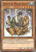 Gendo el monje asceta