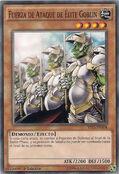 Fuerza de ataque de élite goblin
