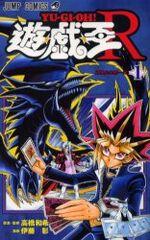 Yu-Gi-OhR-Vol01-JPN