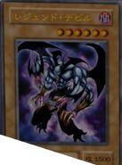 Demonio Legendario (Carta-DM)