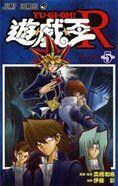 Yu-Gi-OhR-Vol05-JPN