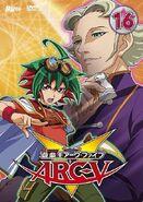 ARC-V DVD 16