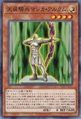 Armatos legio arco mágico