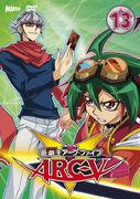 ARC-V DVD 13