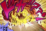 Muerte Explosiva de Hielo