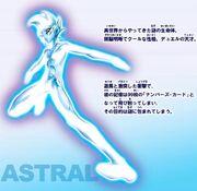 Astral presentación inicial