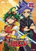 ARC-V DVD 32