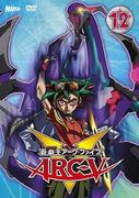 Yuya y Dark Rebellion Xyz Dragon
