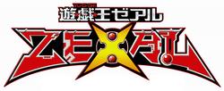 Yu-Gi-Oh! ZEXAL logo