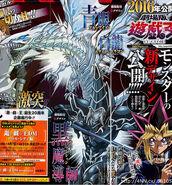 Dragón Blanco de Ojos Azules y Mago Oscuro Yu-Gi-Oh! 2016