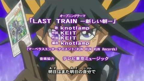 LAST TRAIN -Atarashii Asa-