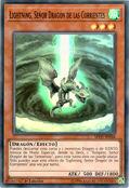Lightning, señor dragón de las corrientes