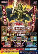 Poster collectors pack duelist of destiny version