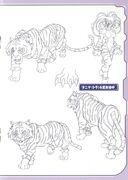 Diseño Tania tigresa transformándose