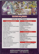 Lista baraja estructura seto kaiba
