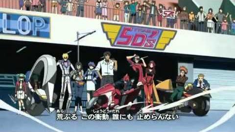 Yu-Gi-Oh! 5D's Opening 4 - Believe In Nexus (Subtitulado Al Español)