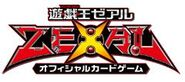 Yu-Gi-Oh! OCG Zexal logo