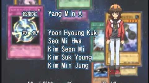 Yu Gi Oh! GX Japanese End Credits Season 2 Wake Up Your Heart by KENN with the NaBs