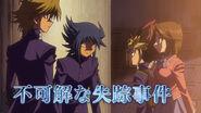 Yugi y sus amigos hablando con Aigami