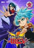 ARC-V DVD 9
