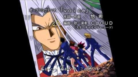 Yu-Gi-Oh! DM 1st Opening - Voice (Full Version)