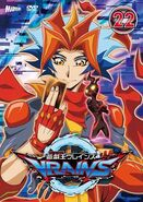 VRAINS DVD 22