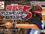 Yu-Gi-Oh! Duel Monsters 5: Expert 1