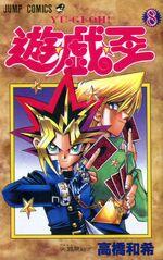 Yu-Gi-Oh! Vol 8 JP