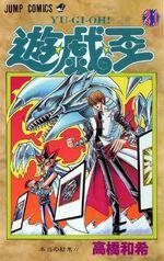 Yu-Gi-Oh! Vol 21 JP