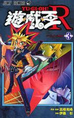 Yu-Gi-OhR-Vol03-JPN