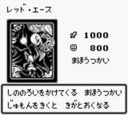 Akakieisu (YGO! DM)