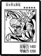 Dragón Alado, Guardián de la Fortaleza 1 (Carta-Manga)