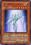 HÉROE Elemental Prisma (Carta-GX)