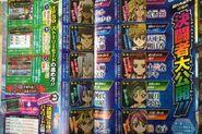 Yu-Gi-Oh! ARC-V TFS Personajes