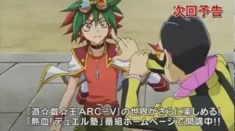 Yu-Gi-Oh! Arc-V Episode 25 Preview ゆう☆戯ぎ☆王おう ARC-Ⅴ