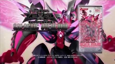 Yu-Gi-Oh OCG Booster 708 - Galactic Overlord Commercial