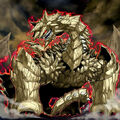 Foto dragón megaroca