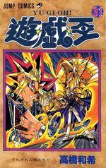 Yu-Gi-Oh! Vol 31 JP