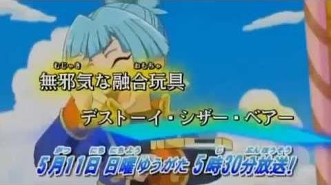 Yugioh Arc-V episodio 6 Anteprima 1 serie