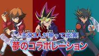 Escena del trailer Yu-Gi-Oh! 10º Aniversario