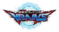 Logo Yu-Gi-Oh! VRAINS (Japón)