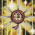 Foto lanza shogi