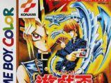 Yu-Gi-Oh! Duel Monsters II: Dark Duel Stories