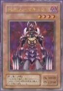 Makyura el Destructor (Carta-DM)