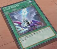 Ritual del Dragón Brillante (Carta-ZEXAL)